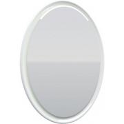Зеркало Ingenium Fusion 70 белый глянец