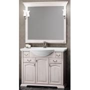 Opadiris Мебель для ванной Риспекто 100 Weiss