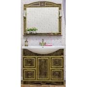 Sanflor Мебель для ванной Адель 100 венге, патина золото