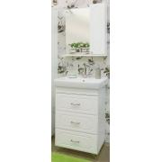 Sanflor Мебель для ванной Ксения 70/2 R