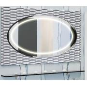 Sanflor Зеркало Белла 100 белое/патина серебро