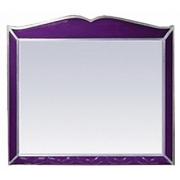 Misty Зеркало Анжелика 100 сиреневое сусальное серебро