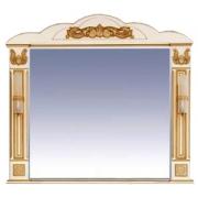 Misty Зеркало для ванной Барокко 120 бежевая патина