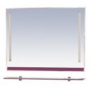 Misty Зеркало для ванной Джулия 120 сиреневое
