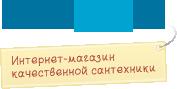 Интернет-магазин сантехники superbath.ru